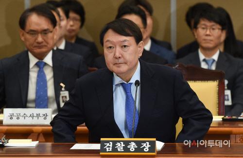 [포토]국정감사 출석한 윤석열 검찰총장