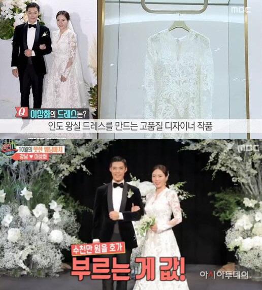 MBC 방송화면캡처