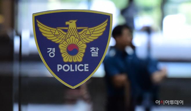 검찰, 우병우 수석 아들 의혹 관련 서울지방경찰청 압수수색