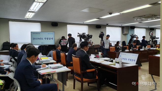 서울시교육청 국정감사