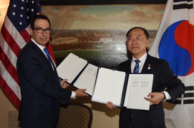 한-미 인프라협력 MOU 서명식