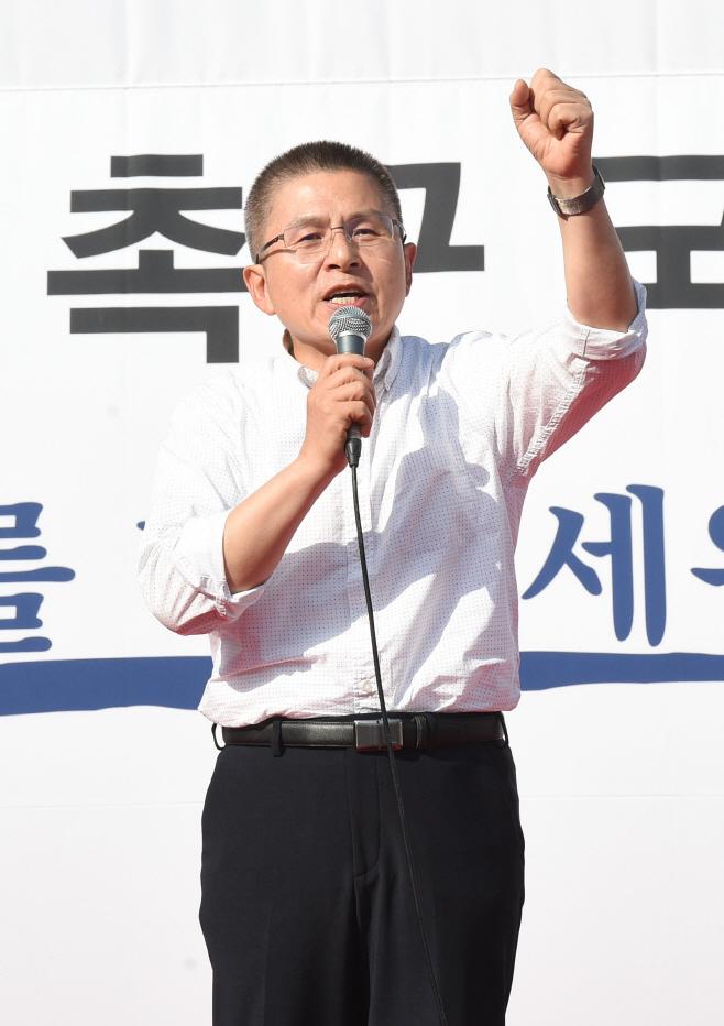 [포토]연설하는 황교안 대표