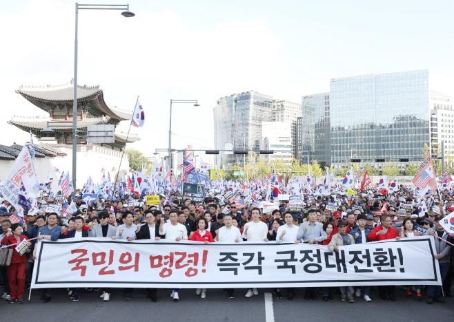 자유한국당, '국민의 명령! 국정대전환 촉구 국민보고대회'4