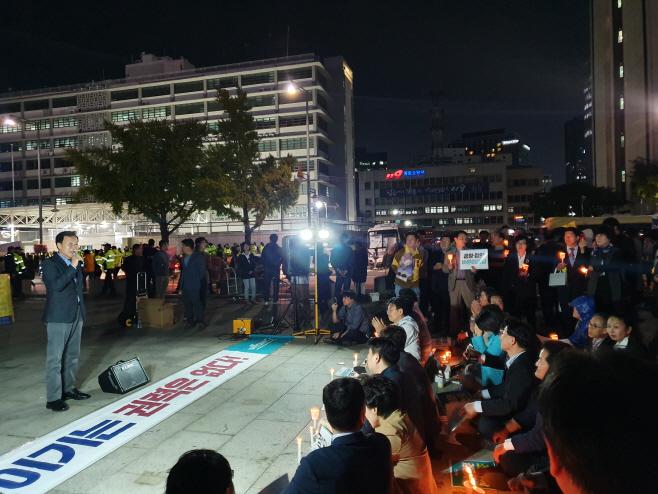 바른미래당 촛불집회 참석한 손학규 대표<YONHAP NO-2685>