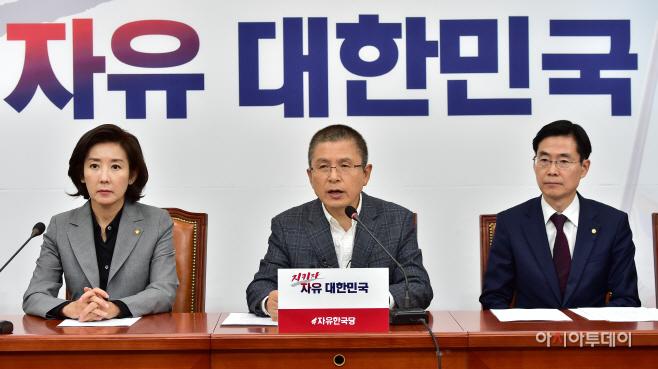 [포토] 황교안 '문재인 정부, 비정상의 극치...조국 방탄단'