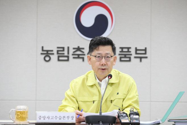 김현수 ASF 회의