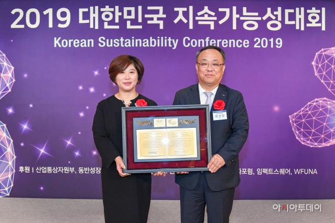 별첨_2019 대한민국 지속가능성 대회 수상 사진