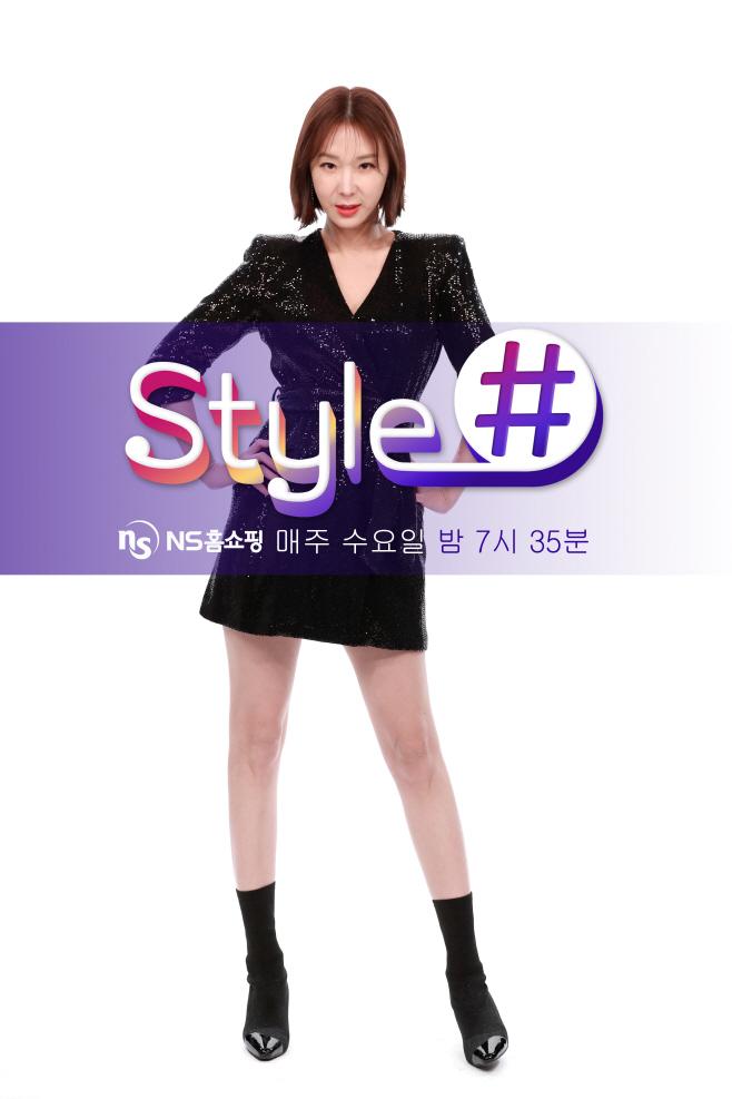 20191022 NS홈쇼핑 샵디가 떴다 이지혜의 스타일샵 첫방송s