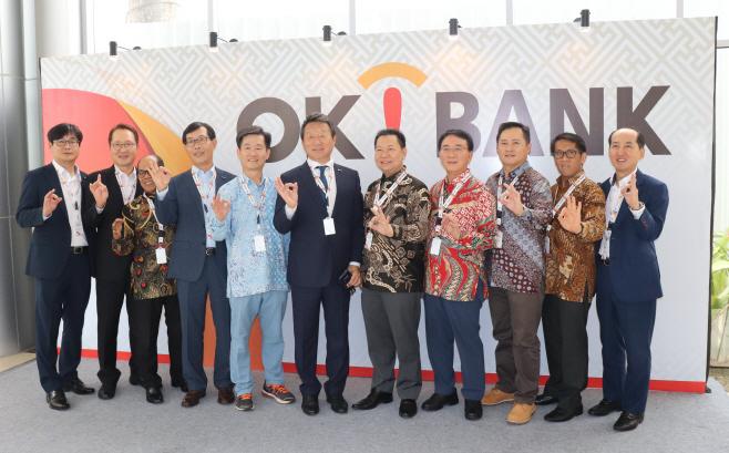 [사진자료_1] OK금융그룹 인도네시아 합병식