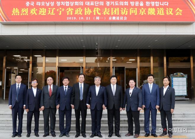 송한준 의장, 중국 랴오닝성 정협 대표단 접견