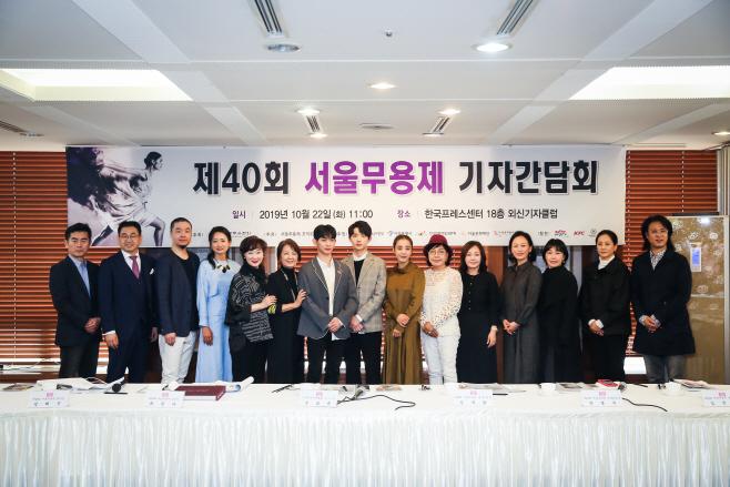 서울무용제 관계자 단체사진