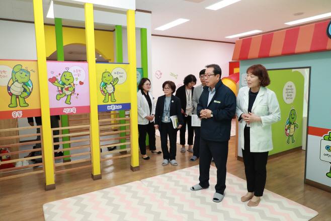 소생활권 맞춤형 건강증진 시범사업 오남마을건강센터