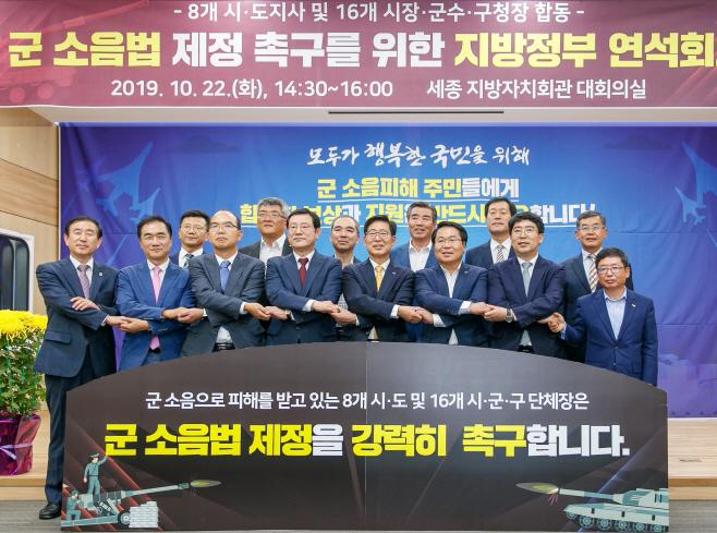 오세현 아산시장 군 소음법 제정