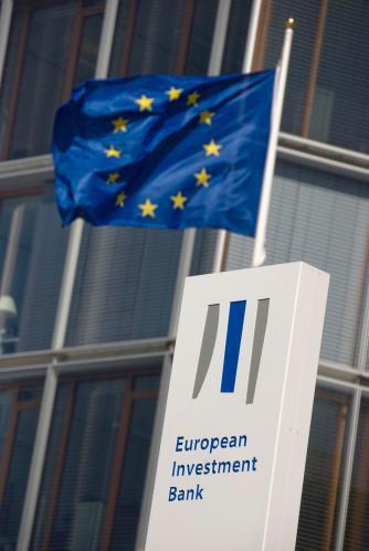 유럽투자은행(EIB)