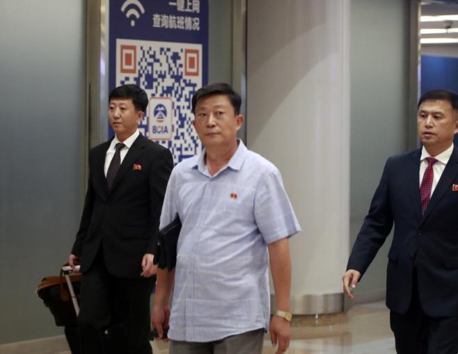 조철수 북 외무성 미국담당 국장 베이징 도착