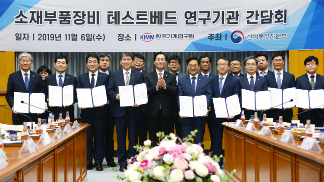 (19.11.06)소재·부품·장비 테스트베드 활성화 업무협약05