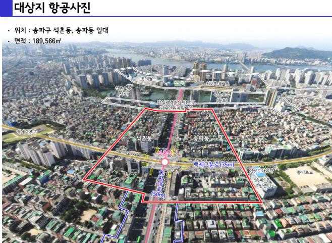 송파구 항공사진