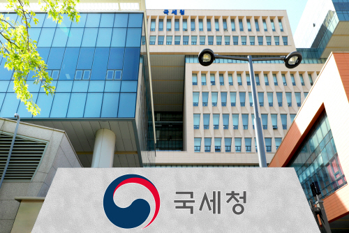 국세청 상징 1