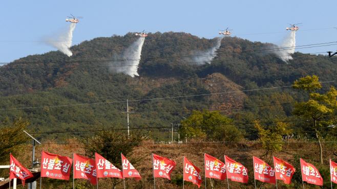 산림청 산불진화헬기가