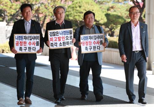 '나경원 자녀 부정입학 의혹' 고발인 안진걸 소장 검찰 출석