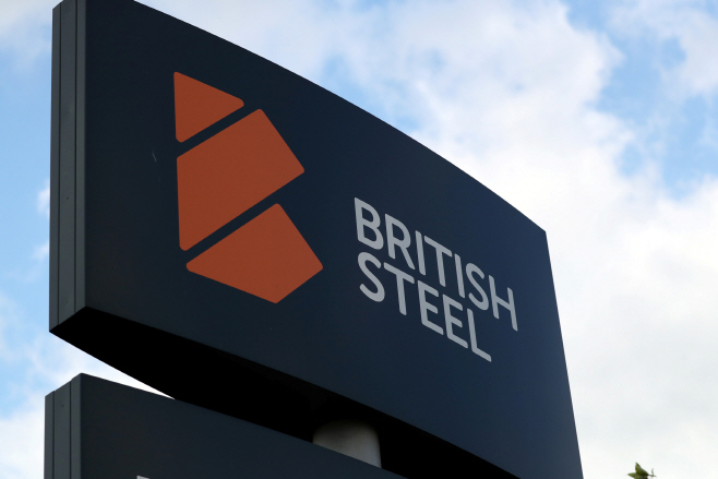BRITAIN-STEEL/ <YONHAP NO-0707> (REUTERS)