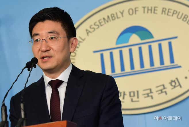 [포토] 김세연, 총선 불출마 선언