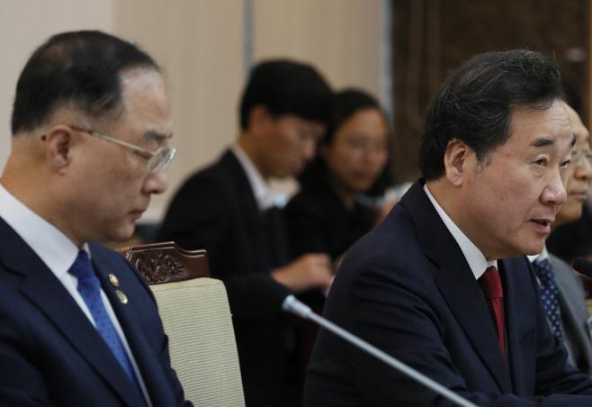 이낙연 총리, 국토정책위원회 주재