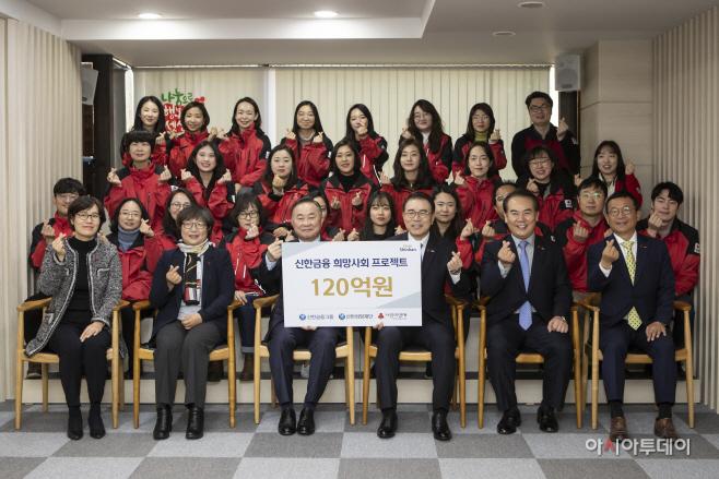사회복지공동모금회 성금 전달식 사진2