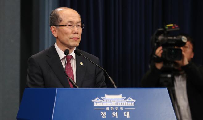 청와대, '지소미아 종료 연기'<YONHAP NO-5086>