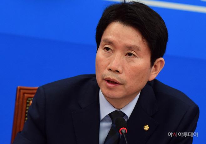 [포토] 기자간담회 연 이인영 원내대표