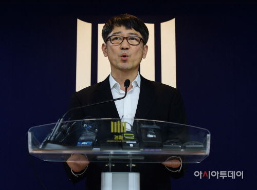 임관혁 검찰 세월호 참사 특별수사단장, 입장 발표