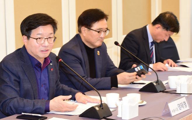 에너지 전환을 위한 지방정부협의회 국회 간담회