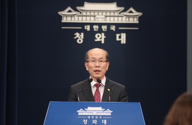 청와대, '지소미아 종료 통보' 효력 정지