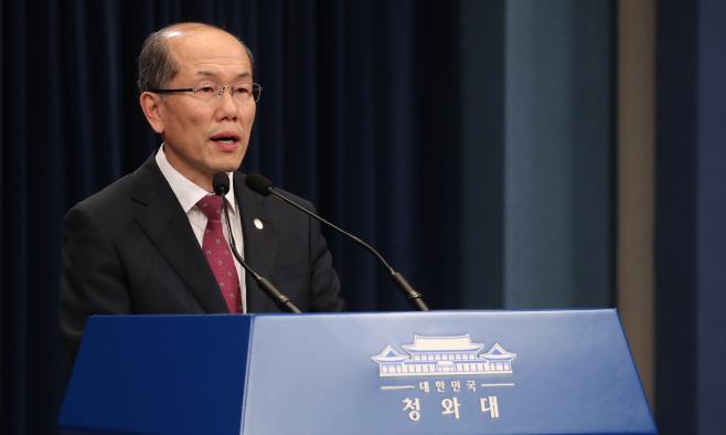 청와대, '한일 군사정보보호협정 종료 연기'