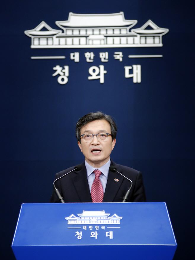 김의겸 청와대 대변인, 7개 부처 개각 발표