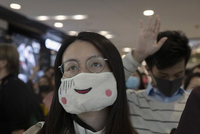 Hong Kong Protests <YONHAP NO-4837> (AP)