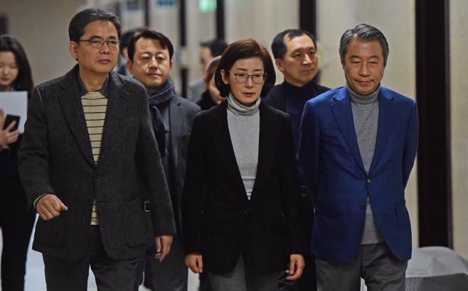 [포토] 한국당, 울산시장 부정선거등 친문게이트 진상조사위원회 회의