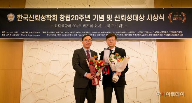 [사진자료] 웅진코웨이, '2019 한국신뢰성대상' 수상 쾌거