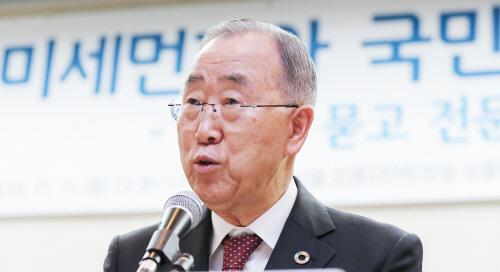 개회사하는 반기문 위원장