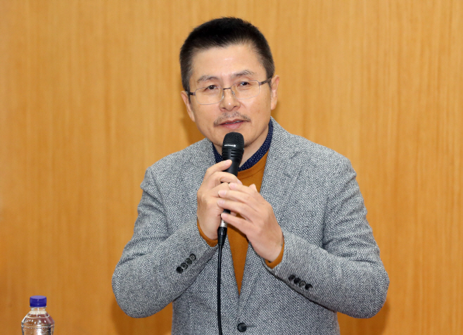 서울대 학부생 대상 특강하는 황교안 대표