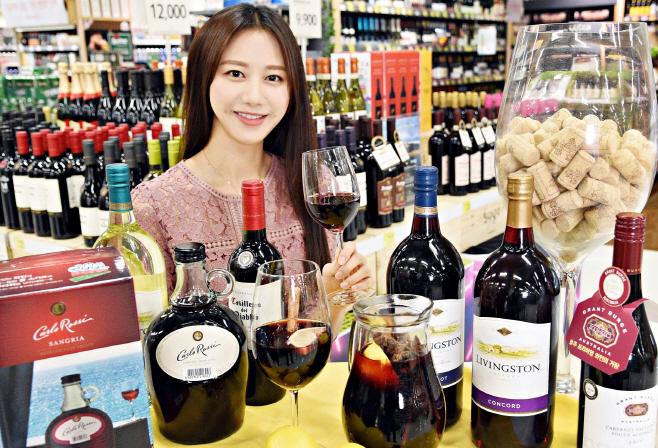 홈플러스 와인 2