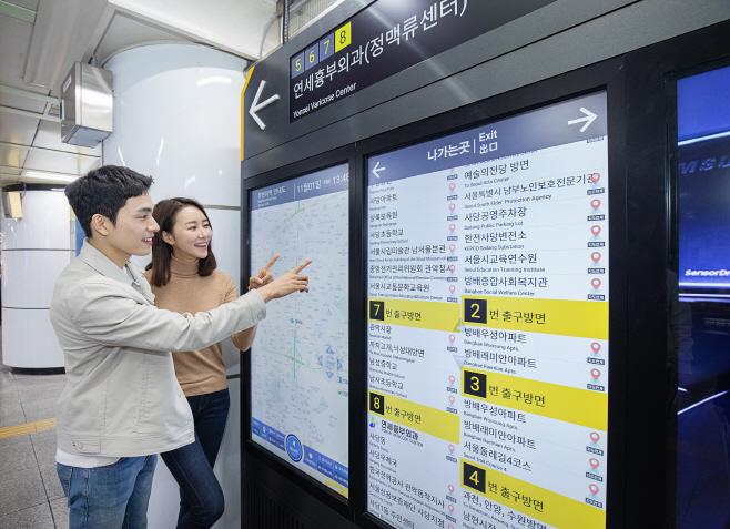 삼성전자, 서울 지하철 90개 역사에 스마트 사이니지 설치(1)