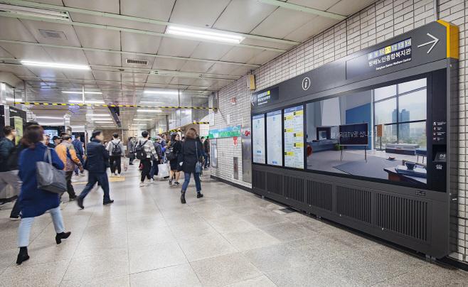 삼성전자, 서울 지하철 90개 역사에 스마트 사이니지 설치(2)