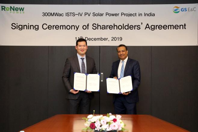 [GS건설]인도태양광개발사업01