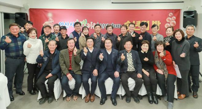 아산시행복키움추진단협의회 송년회