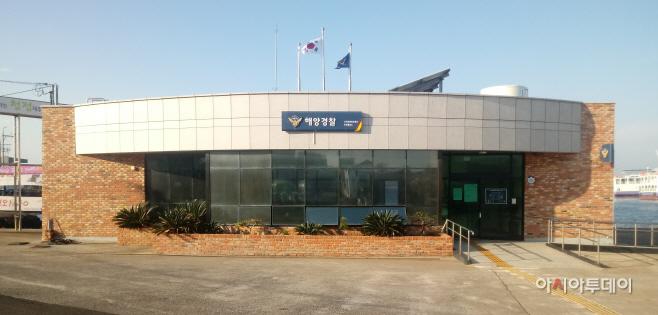 서귀포해양경찰서 우도출장소