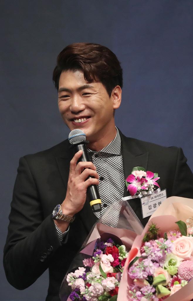'최고의 투수상' 받은 김광현<YONHAP NO-3329>
