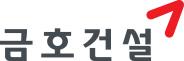 금호산업(국문)_B