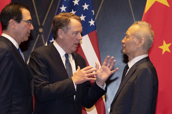 미중 무역협상