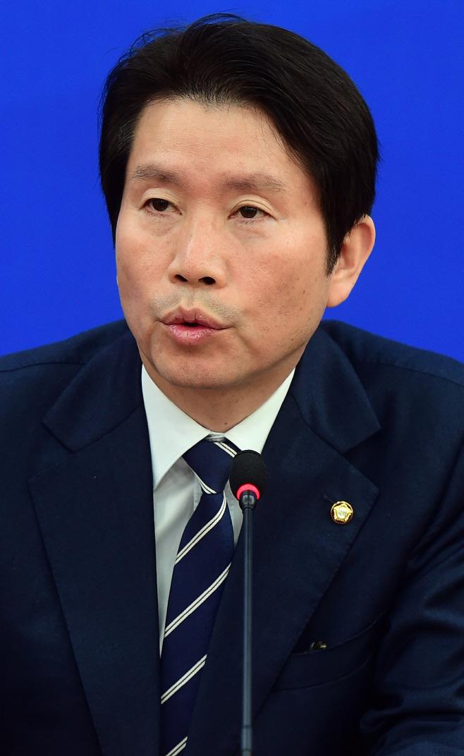 이인영 더불어민주당 원내대표, 기자간담회
